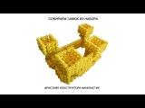 razvivajka.com - Собираем Замок из набора Фристайл конструктора Фанкластик