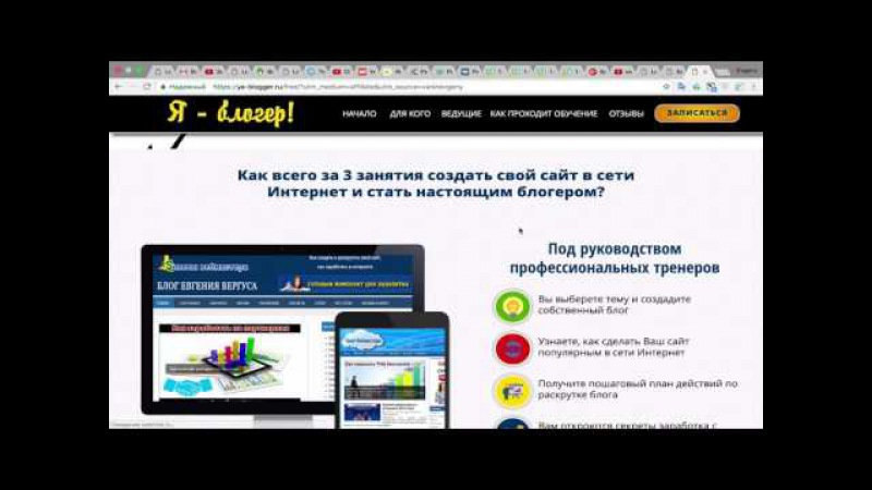 Как Собрать Базу Ретаргетинга с Чужих Сайтов ✦ Сервис Lookatlink ✦ OfferinvestClub