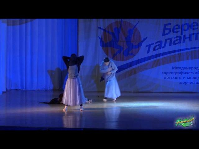Лауреат 1 степени, Студия современного танца Людмилы Чигишевой, г. Ростов-на-Дону