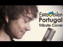 Alexander Rybak - ESC Winner 2017 Portugal - Tribute Cover UNOFFICIAL English Lyrics