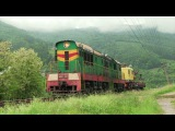 ЧМЭ3-184 на перегоне Рахов - Берлибаш  CME3-184 between Berlibash and Rahov