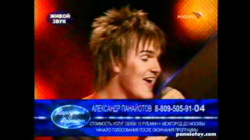А. Панайотов - Мадонна
