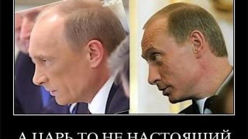 СенсацияИлларионов о двойниках и болезни Путина