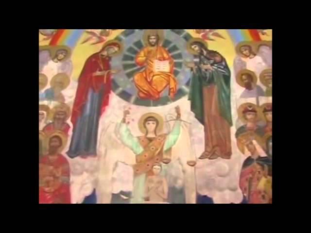 Иеросхимонах Серафим Стоянов Цифровое имя паспорт номера карточки начертание 666