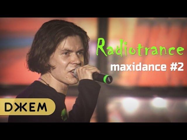 Radiotrance - Maxidance 2