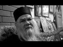 Спасайте детей своих Старец Адриан Кирсанов