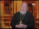 Cвященник РПЦ на канале СПАС сообщил,что ВИЧ не существует, СПИД - от стресса и пр ...