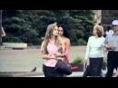 Ищи девушку с красным зонтом