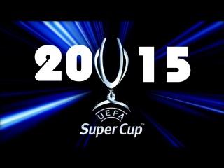 Uefa Super Cup 2015 BARCELONA vs SEVILLA | Суперкубок УЕФА 2015 Барса Севилья