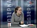 О Отражение-Віддзеркалення 09.12.2016 - Міньковська, Діденко