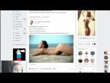Divos Studio лучшая группа эротической фотографии вК . Фотографам и Моделям ... последн...
