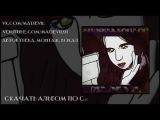 MADEVIL - Анжела Лондон Леди кэт MMV #62