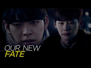 HeungSoon | AU | Our New Fate | Fanfic Trailer