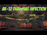 Обзор Ak 12 Dual Mag Infection CrossFire ???