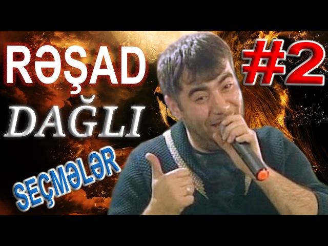 RESAD DAGLI Vurdugu PECATLAR Qizil ATVETLER SECME 2