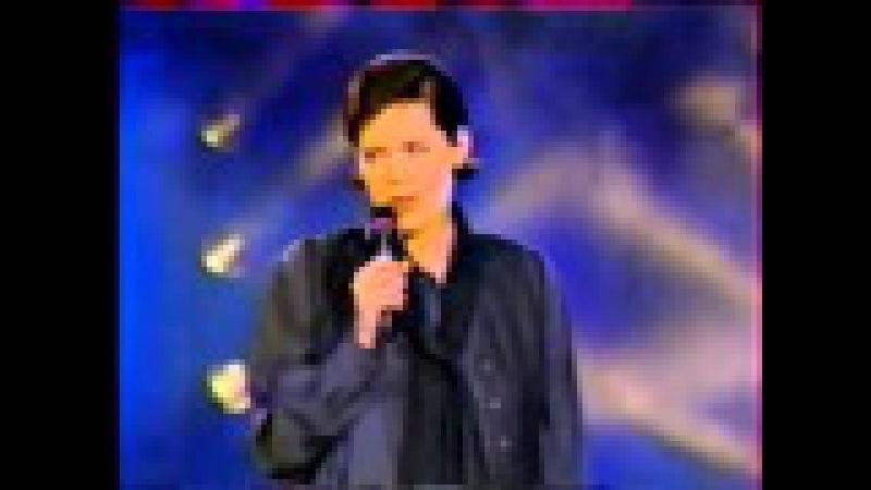 Сильвия Кристель - Eternelle Emmanuelle 1993