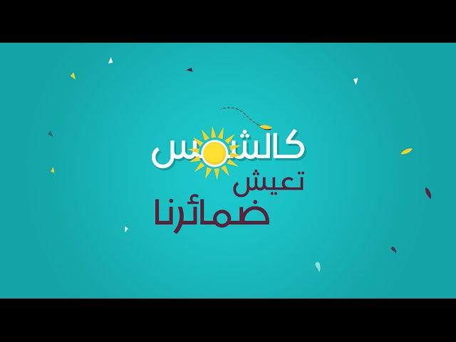 حمود الخضر قيم Humood Alkhudher Qiyam