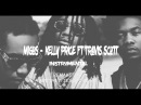 Migos - Kelly Price ft. Travis Scott(Instrumental)[Remake by Matthew Tesov x MDRY]