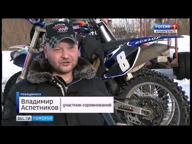 В Новодвинске завершили зимний автоспортивный сезон