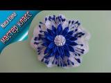 Заколка для волос из узкой ленты ( 2 см.)  KANZASHI . МК от Nata Liana.