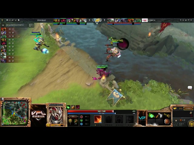 CDEC.A vs DUOBAO,VPL Season 2,game 1