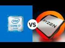 Процессор AMD оказался на 46% быстрее i7 7700k АМДТАЩИТ