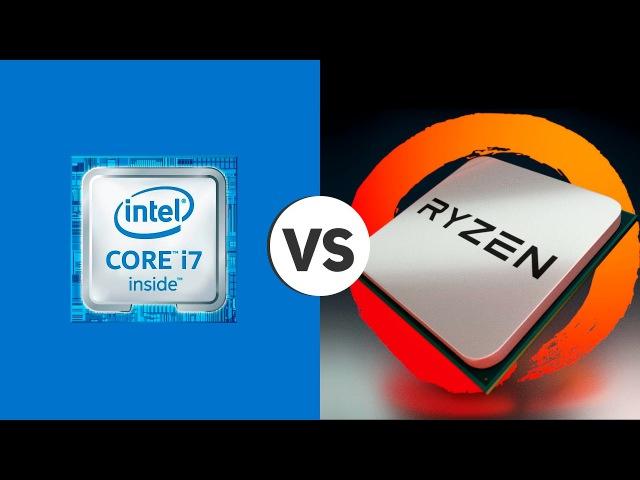 Процессор AMD оказался на 46 быстрее i7 7700k! АМДТАЩИТ