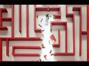Тандем Андропова - Бжезинского. Управляемый хаос