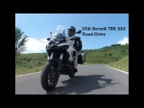 Latest road drive video of DSK Benelli TRK 502 .India Launch Confirmed