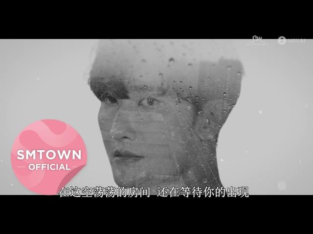 ZHOUMI 조미 '空房间 (Empty Room) (Chinese Ver.)' MV