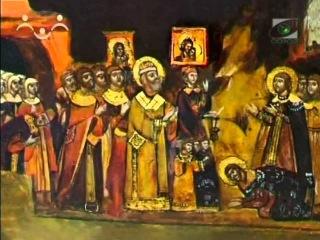 Закон Божий. Серия 106. Чудотворные иконы Божией Матери,   часть 2