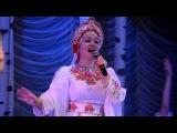 Елена Мартюшова и ансамбль народного танца