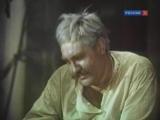 С потолка. Павел Луспекаев. Ч. 2