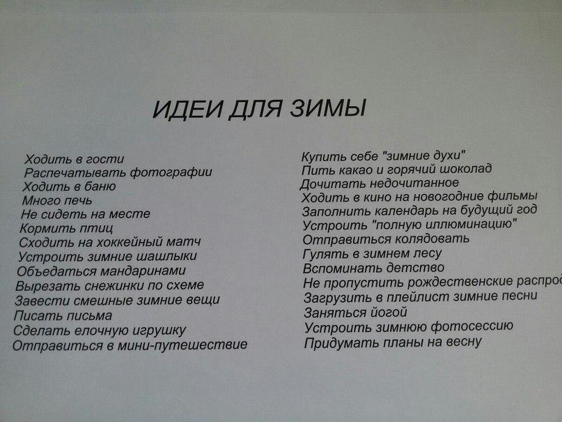 Татьяна Руденко   Минск