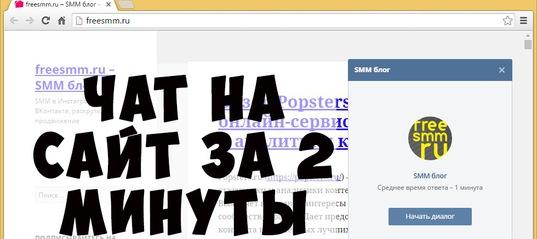 Как сделать сайт как вконтакте фото 140