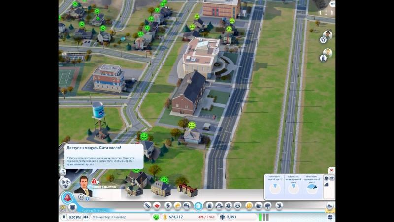 Прохождение SimCity 5 строим город – Учеба Сим Сити 5