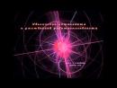 Увеличение интеллекта и умственной работоспособности Эмбиент Super Intelligence