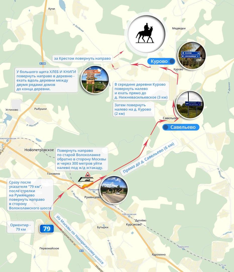 Карта как доехать до Стерлигова