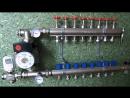 смесительные узлы с трехходовым клапаном в сборе TDS турция