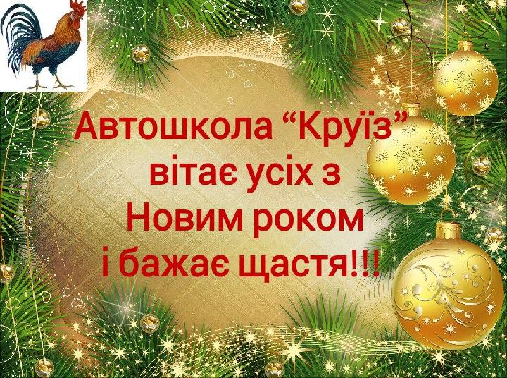 С Новымм годом!!!!) XxA7scnI6_g