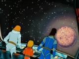 Тайна третьей планеты - Звёздный путь