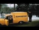 Иж 2715 Каблук фургон киноархив из к ф Комедия давно минувших дней 1980