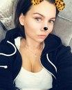 Юлия Лысенко фото #9