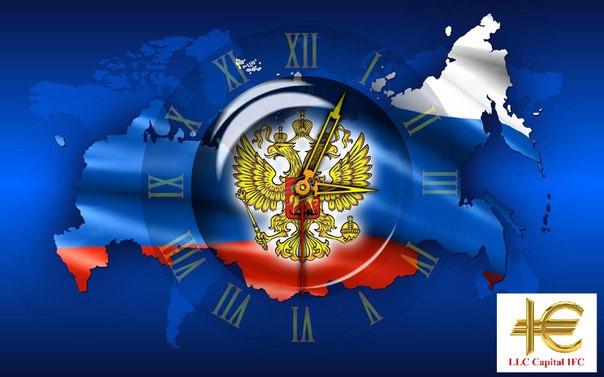 ✔Марк Мобиус увидел возможности для 'сделки века' в России.✔Падение
