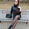 Ольга Чернякова
