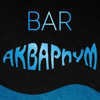 Логотип БАР АКВАРИУМ / BAR AQUARIUM Серпухов