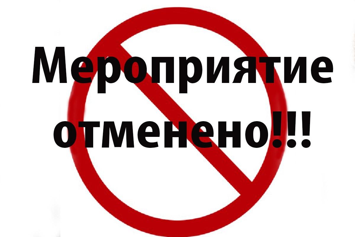 Торжественное открытие стадиона в станице Зеленчукской отменено