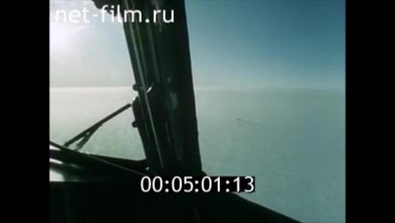 Кинохроника Ил-14 на Полюсах