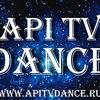 API TV DANCE - Телеканал