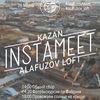 Instagram Community Kazan